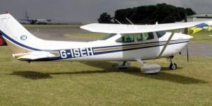Преимущества частных полётов